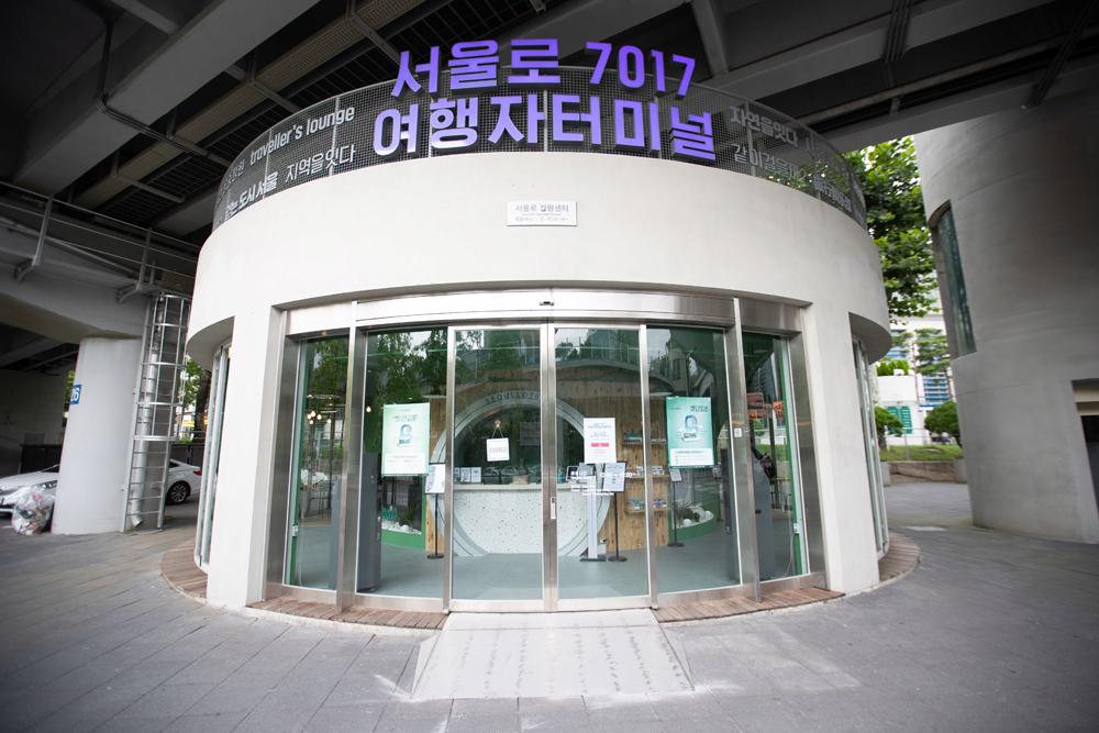 Image of entrance of Seoullo 7017 Traveler's Terminal