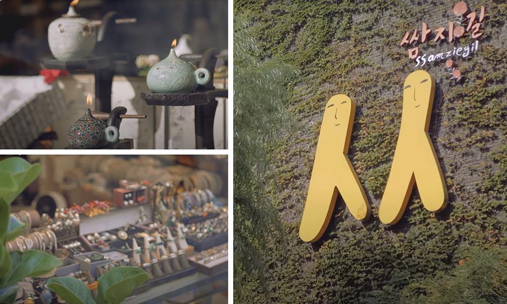 韓国伝統文化が漂うインサドン(仁寺洞)サムジギル_青磁風の陶器で作られたオイルランプとサムジギルのロゴとハンドメイドのアクセサリーが陳列している3種類の写真のコラージュで構成