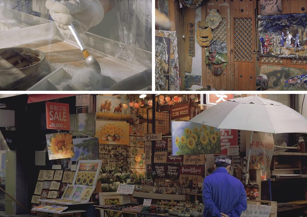 Фото приготовления традиционной корейской сладости, фото закрытого входа в старинную лавку увешанного произведениями искусства, фото картин выставленных на продажу в лавке на улице Инсадон в районе Чонно