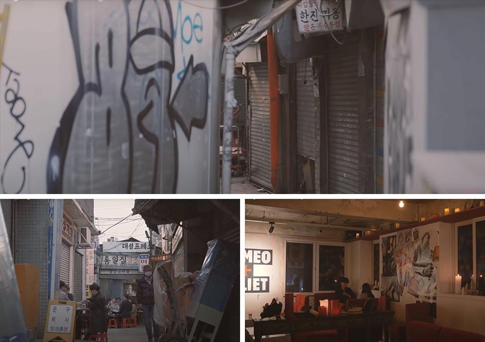 Фото граффити и закрытых магазинов в переулке района Ыльчжиро. Фото сидящих за столами на улице и обедающих людей на Аллее Ыльчжиро. Фото внутреннего интерьера ретро-заведения в районе Ыльчижиро с молодой парой сидящей и общающейся за столиком