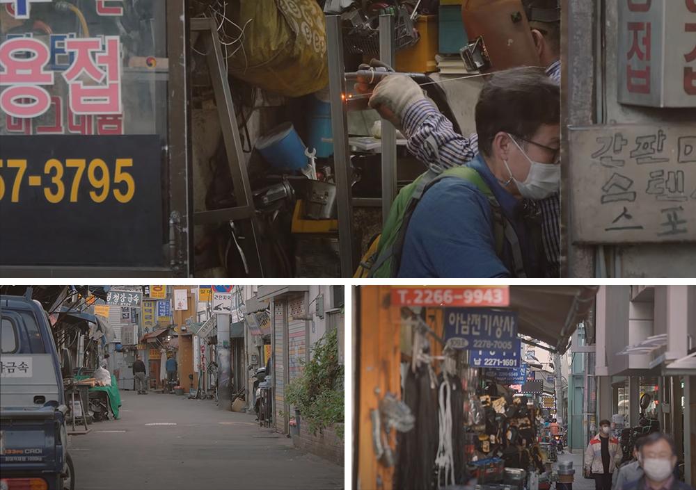 チョンゲ(清渓)工具商店街の狭い路地を行き交う人とチョンゲ(清渓)工具商店街にあるとある店でマスクと手袋をして働く人を撮影した3種類の写真のコラージュで構成
