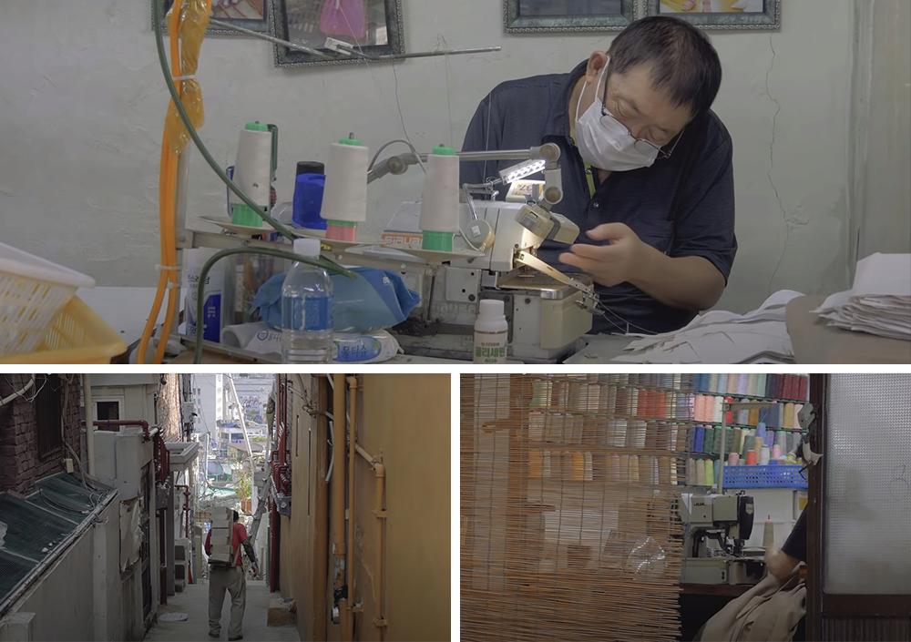 チャンシンドン(昌信洞)の裁縫通りを重いものを背負って下る人の姿と裁縫の仕事をする人を撮影した3種類の写真のコラージュで構成