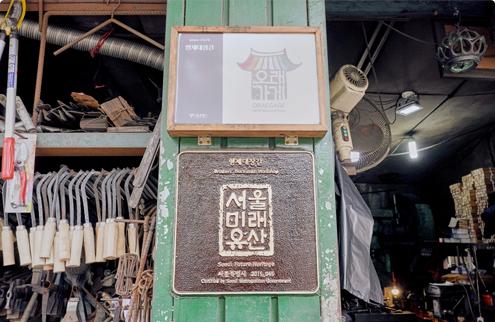 Фотография старого магазина в Сеуле