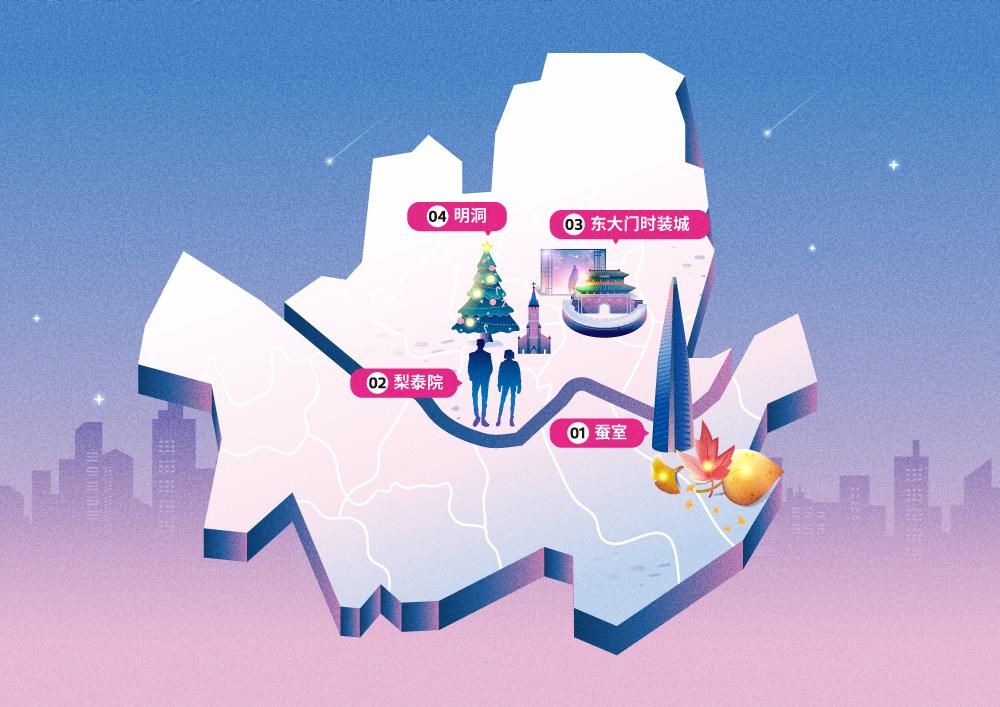首尔旅游特区活动顺序指南图 01蚕室 02梨泰院 03东大门时装城 04明洞