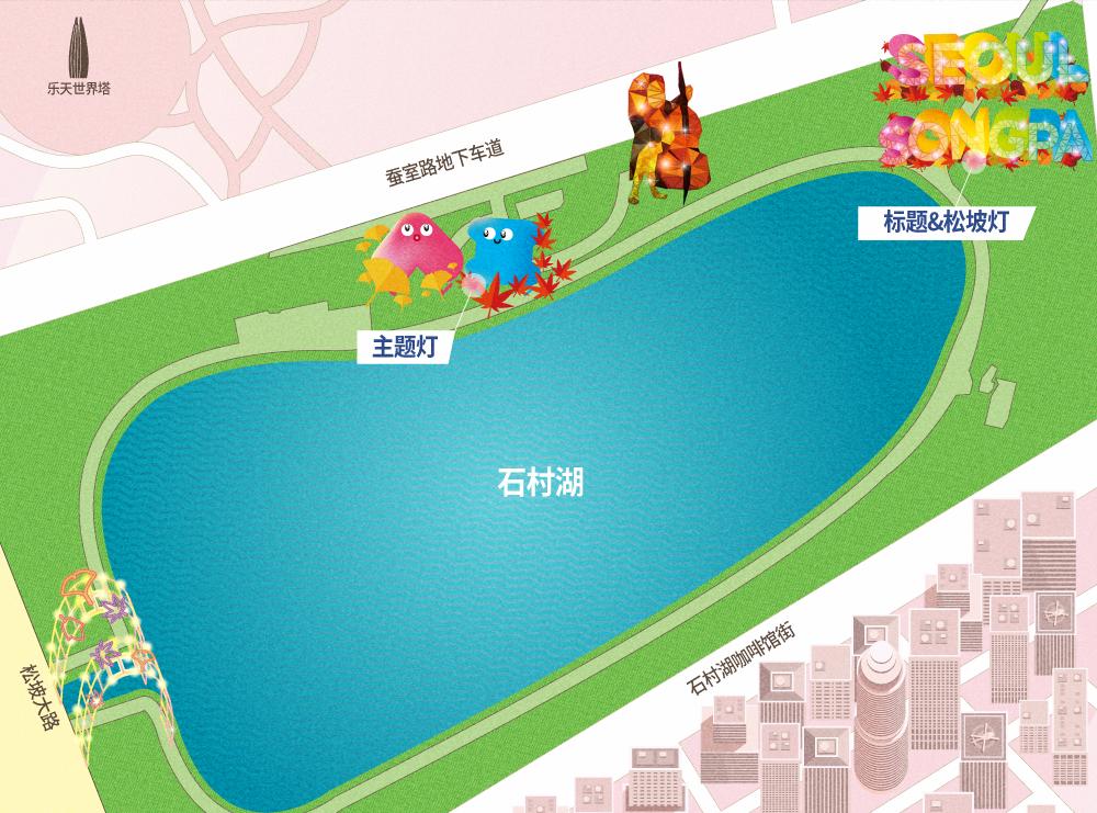 可以在下方的蚕室旅游特区来访路线中查看.