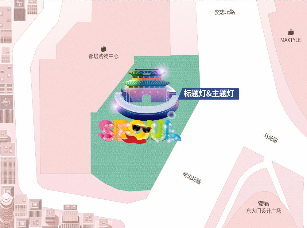 可以在下方的东大门时装城旅游特区来访路线中查看