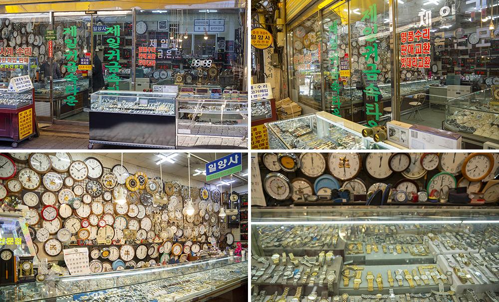 Коллаж из четырех фото. На первых двух фото изображен вход в Jeil Jewelry Town. на третьем фото изображен магазин с часами, где вся стена увешана настенными круглыми часами. На третем фото изображен стенд с разнообразными наручными часами