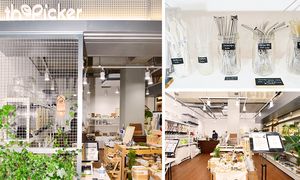 Left picture: The Picker store front with the interior in sight, showing all the different tables of items and accessories from containers to cups, trays, and more; top-right picture: Glass jars holding different kinds of straws, including metal, papers, and more; bottom-right picture: Store interior showing more variety of items, plants, and more on display