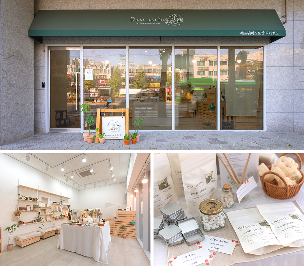 Top picture: Dear Earth store front with green canopy and glass windows looking into the spacious interior; bottom-left picture: The spacious interior with wood shelving and accessories on display with lighting shining upon the whole white-theme of the store; bottom-right picture: Products on display on a table