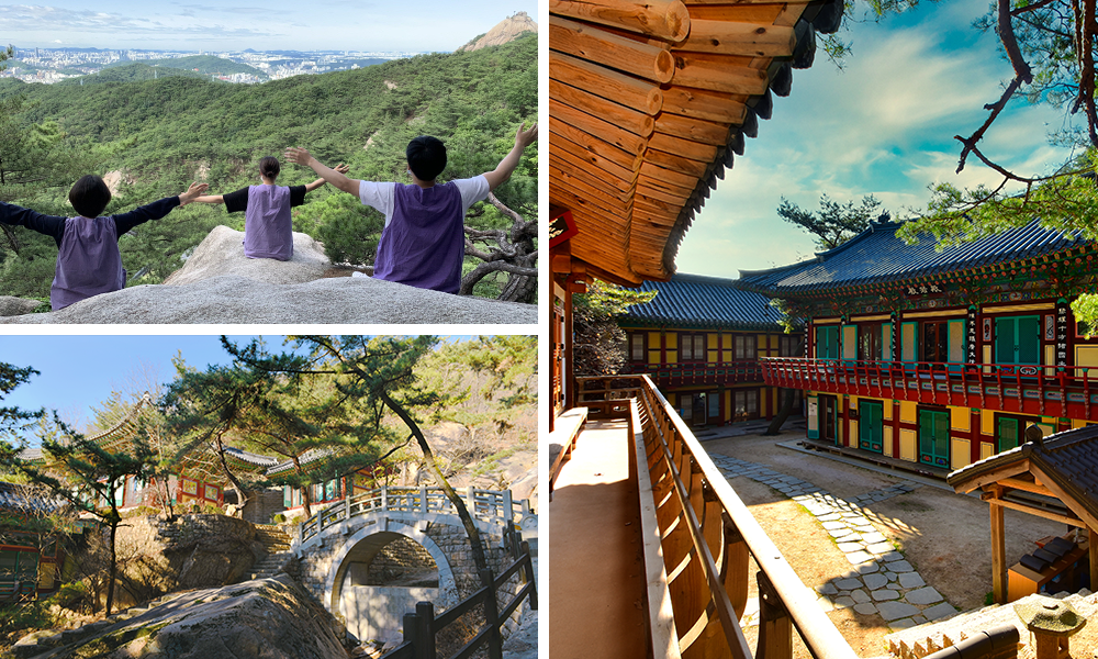 Top-left picture: Three people sitting on a rocky precipice holding both arms out to the side; bottom-left picture: A look up at the hanok structure in the background with a stone bridge, trees, and walkway up toward the hanok at the front; right picture: A picture from inside the temple area area from a second floor veranda of the hanok housing looking out onto the main walkway below