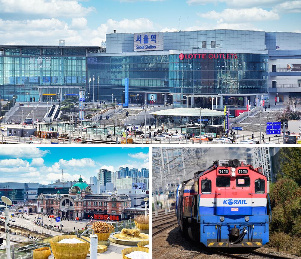 Коллаж из трех фото. На первом показана новая Станция Сеул. На втором фото показана старая Станция Сеул. На третьем фото показан идущий по рельсам сине-красный поезд компании Korail.