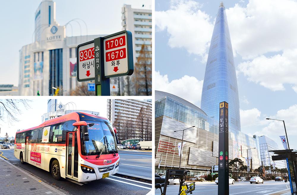 Коллаж из трех фото. На первом показана вывеска на автобусной остановке с номерами автобусов 9303, 1700 и 1670. На втором фото показан красный междугородний автобус номер 1700. На третьем фото показан столб у 9-го входа в Станцию Чамсиль и башня Lotte Tower на заднем фоне.