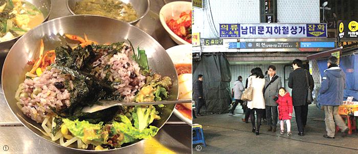왼쪽 사진① : 보리밥과 찰밥비빔밥, 오른쪽 사진② : 회현역 5번 출구 남대문지하철상가