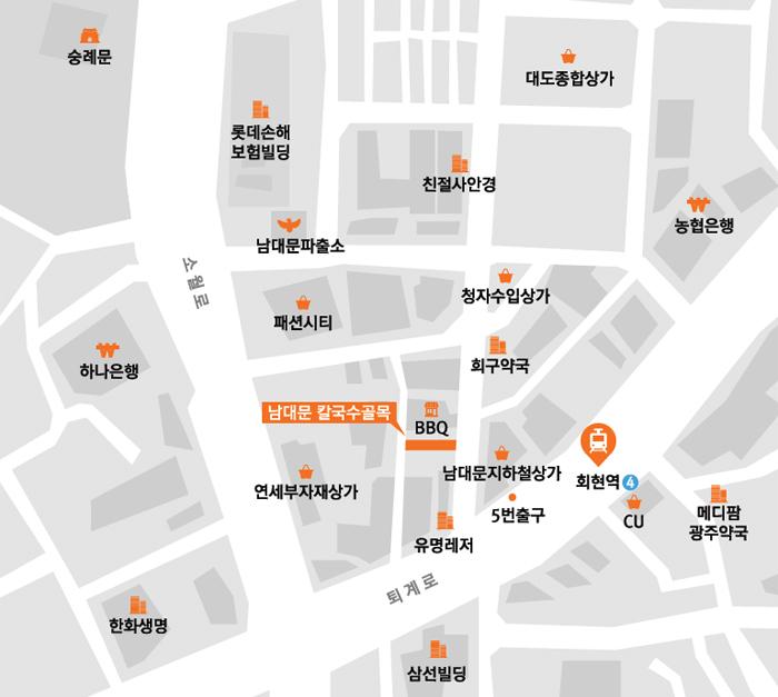 골목투어 tip 안내 : 4호선 회현역 5번 출구 다양한 맛집 투어