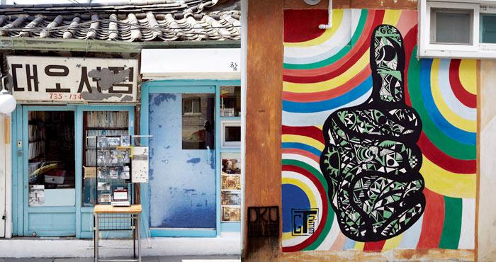 왼쪽사진: 대오서점의 입구, 오른쪽 사진 : 벽화의 한면