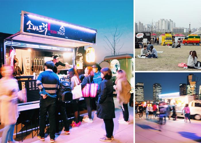 서울밤도깨비야시장