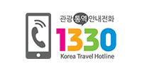한국관광공사 관광통역 안내전화 로고 이미지