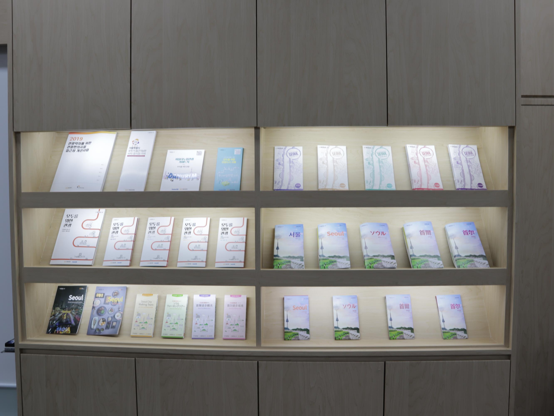 서울다누림관광센터 홍보물 사진
