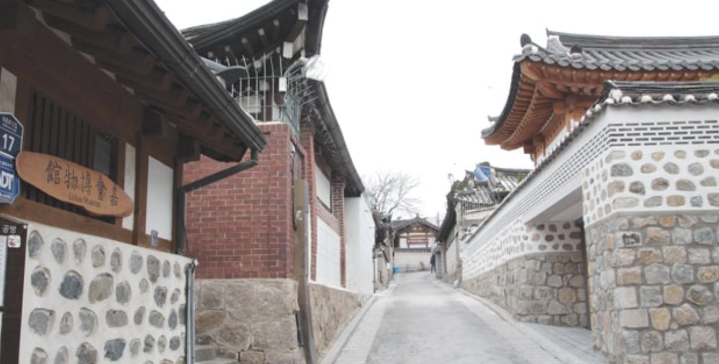 북촌한옥마을 거리 사진