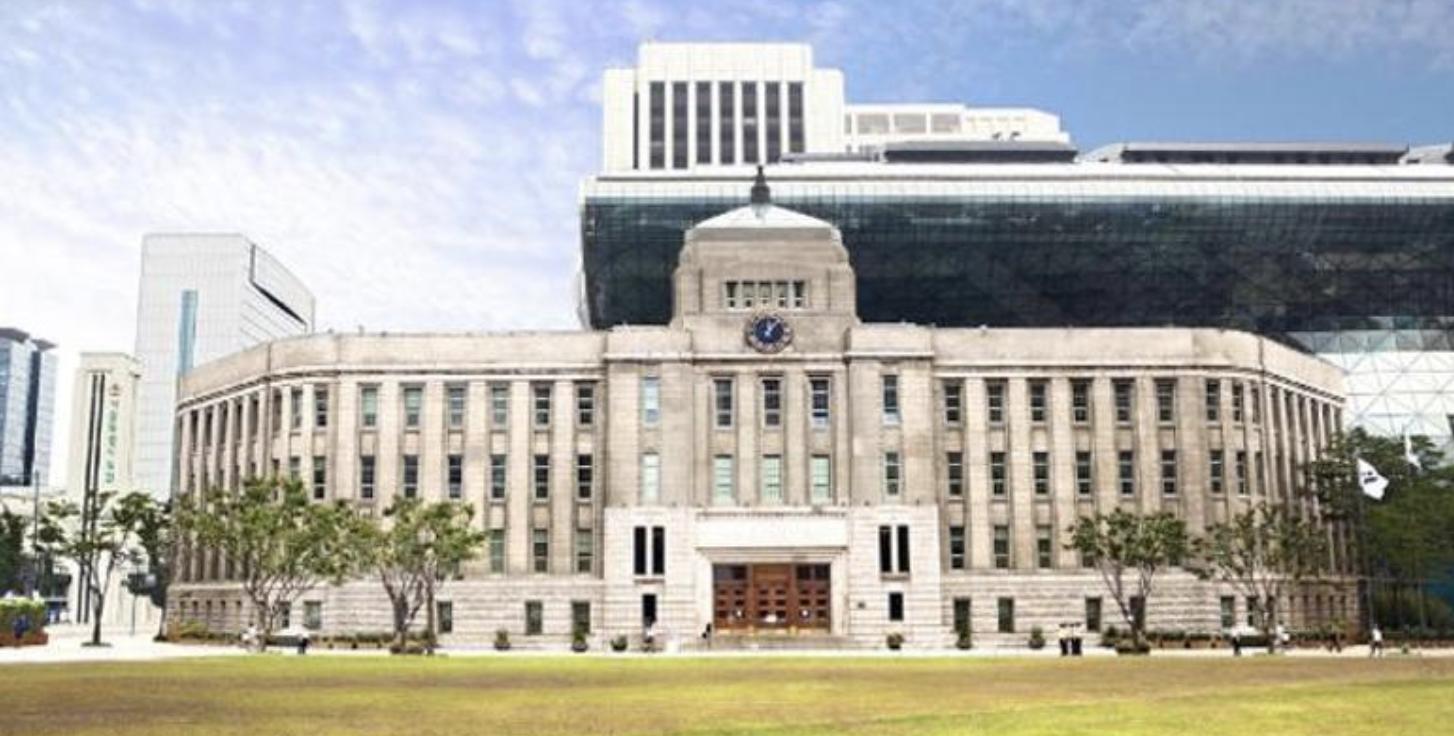서울도서관 전경 사진