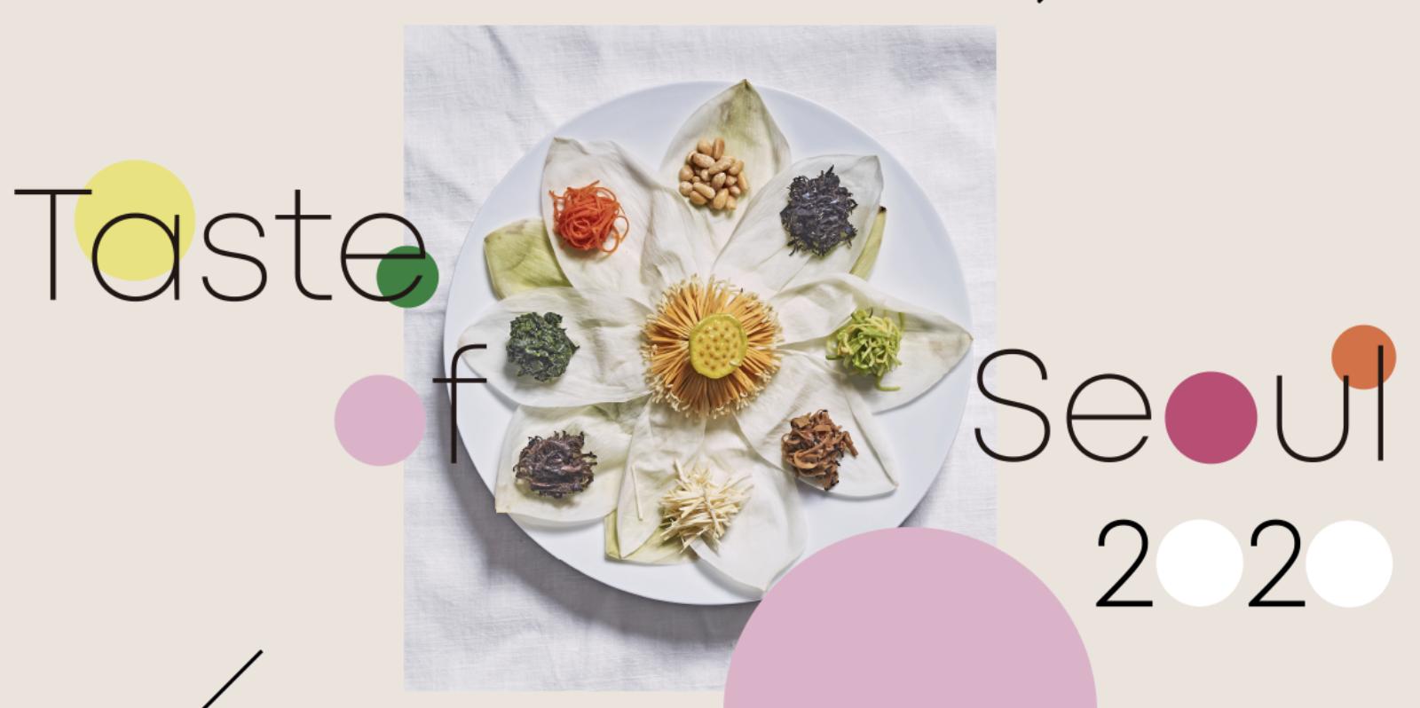 taste of seoul 로고