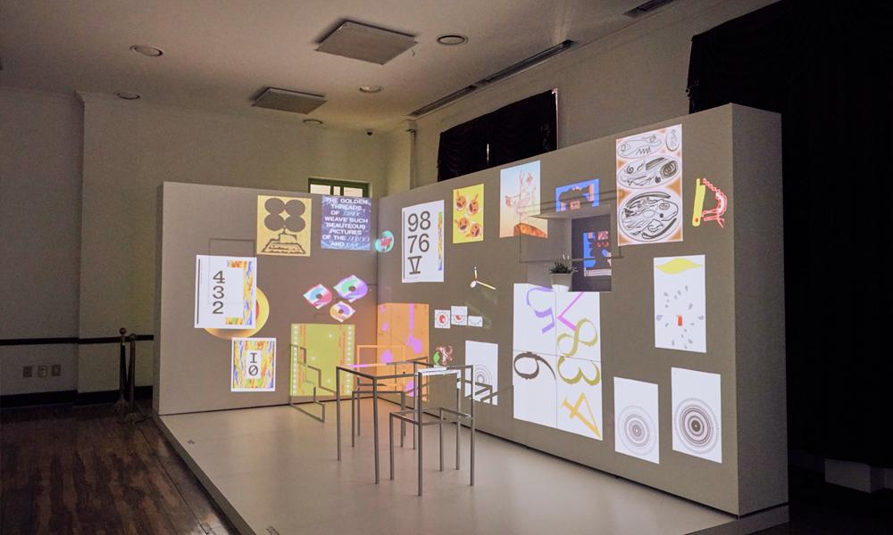 文化站首尔284展览
