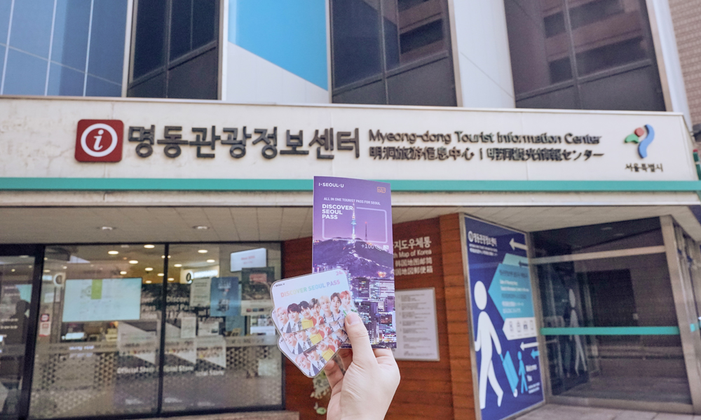 Purchasing a Discover Seoul Pass