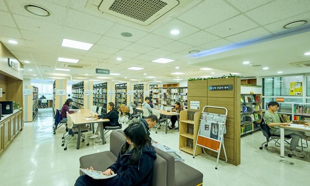 Garak Mall Library