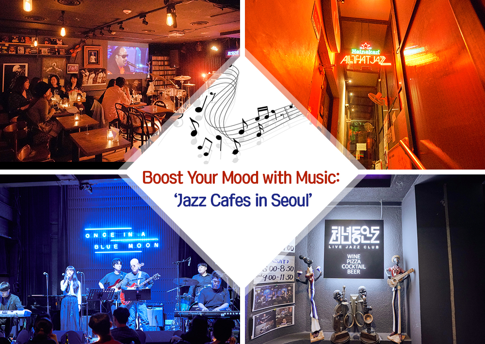 Boost Your Mood with Music Jazz Cafes in Seoul