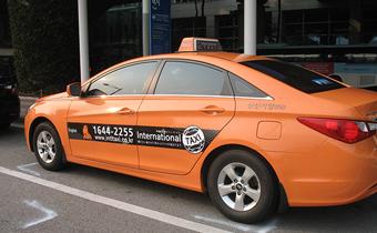 택시 모습
